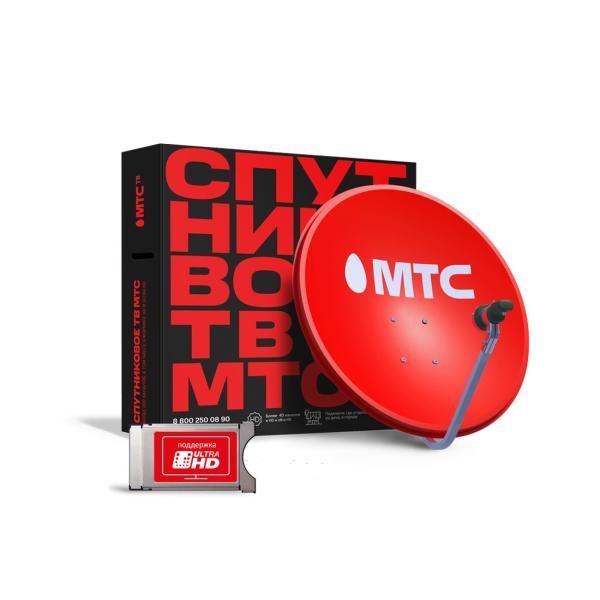 Комплект цифрового ТВ МТС №192 красного цвета