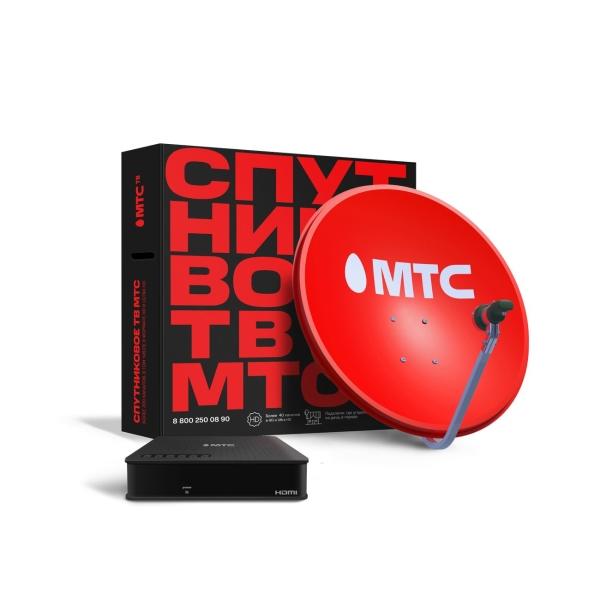 Комплект цифрового ТВ МТС №191 - характеристики, техническое описание в интернет-магазине М.Видео - Москва - Москва