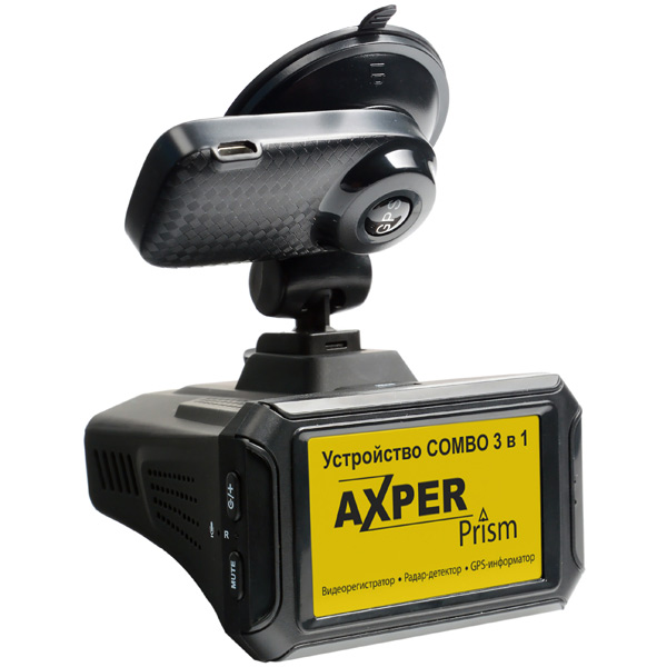 Видеорегистратор Axper