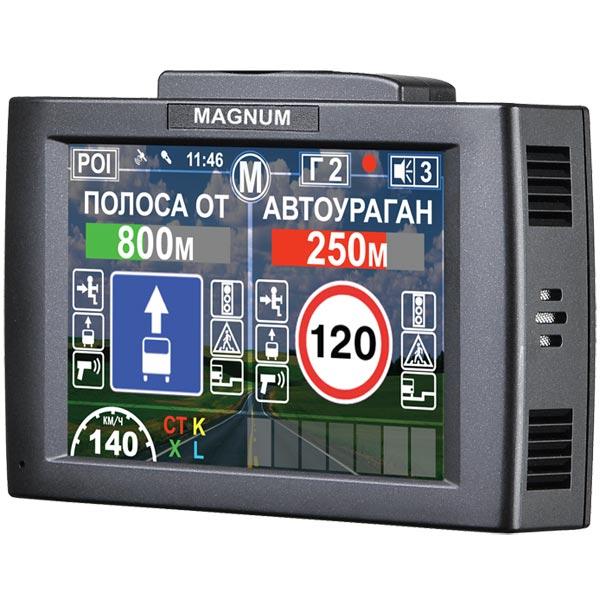 Видеорегистратор Intego Magnum + радар-детектор и GPS радар детектор intego superior
