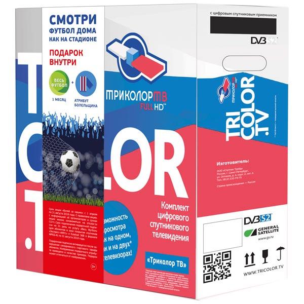 Комплект цифрового ТВ Триколор Full HD DTS 53L Центр