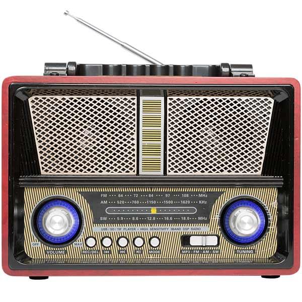 Радиоприемник Blast — BPR-712 Black