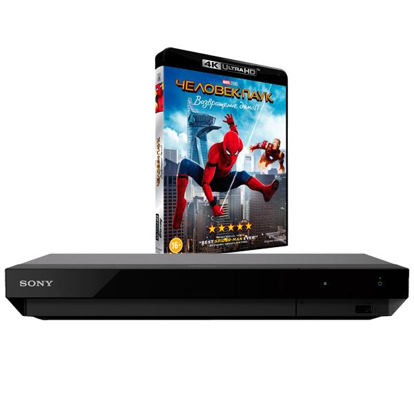 Купить 3D Blu-Ray-плеер Sony UBP-X700 + BD