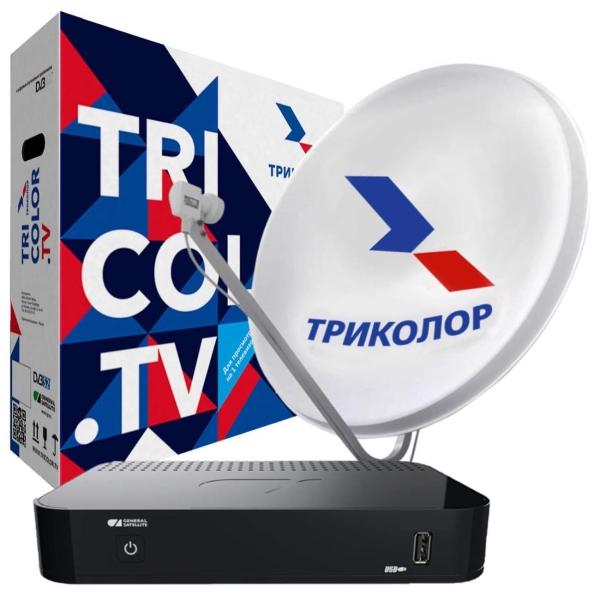 Комплект цифрового ТВ Триколор Full HD GS B534M