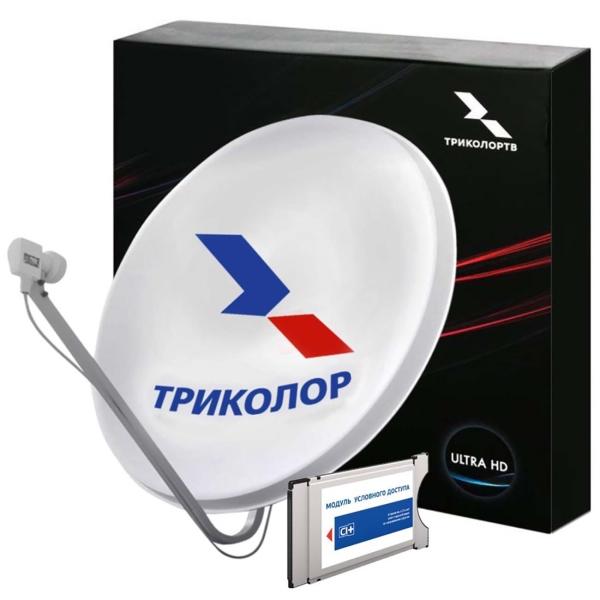 Комплект цифрового ТВ Триколор UHD с модулем усл. доступа Европа