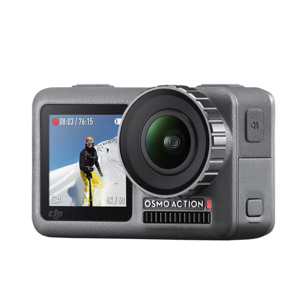 Видеокамера экшн DJI — OSMO Action
