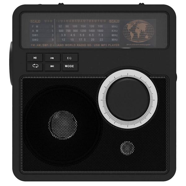 Радиоприемник Ritmix RPR-210 Black