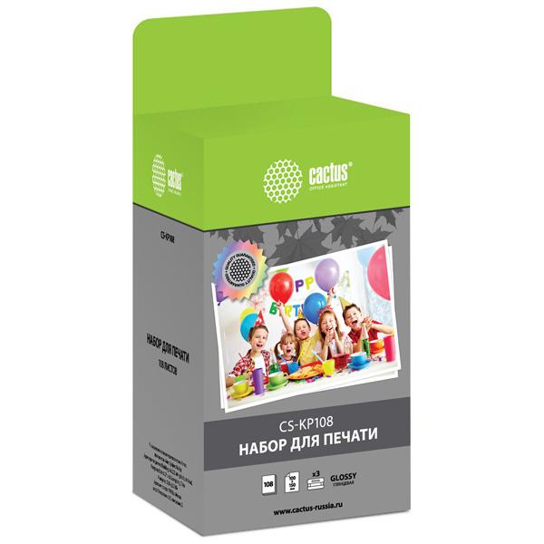 Набор для компактного принтера Cactus CS-KP108