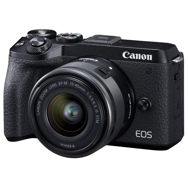 Фотоаппарат системный Canon EOS M6 Mark II M15-45 S + EVF