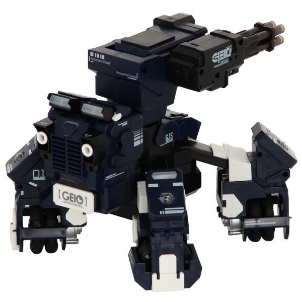 Радиоуправляемый робот GJS Gaming Robot Geio G00200 Blue