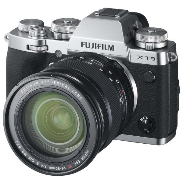 Фотоаппарат системный Fujifilm X-T3 16-80 Silver