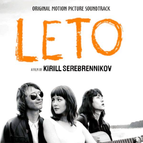Виниловая пластинка Warner Music Original Motion Picture Soundtrack:Leto фото