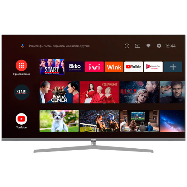 Телевизор Haier LE65S8000UG