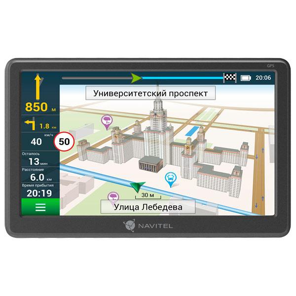 Портативный GPS-навигатор Navitel E707 Magnetic