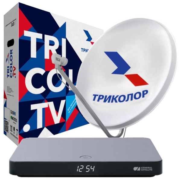 Комплект цифрового ТВ Триколор Full HD GS B622L Сибирь