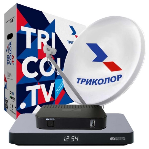 Комплект цифрового ТВ Триколор Ultra HD GS B622L и GS С592