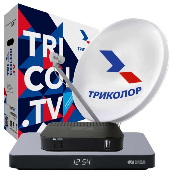 Комплект цифрового ТВ Триколор Full HD GS B622L и GS С592 Сибирь
