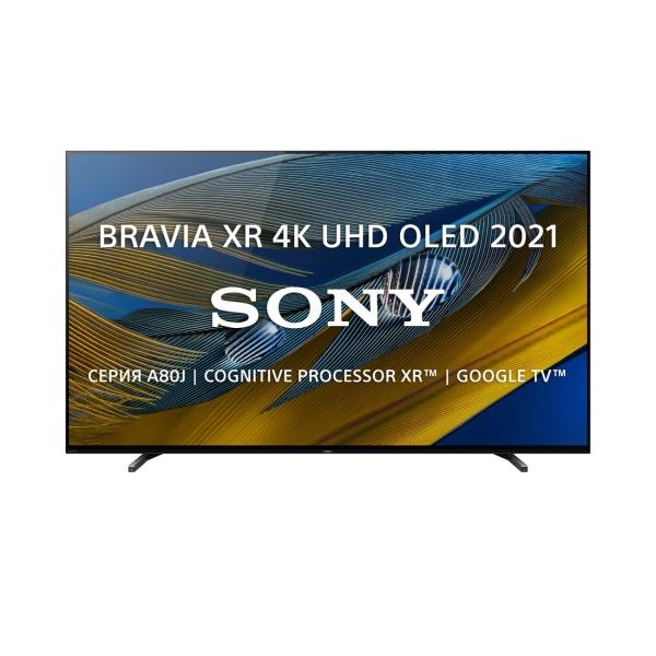 Телевизор Sony XR55A80J