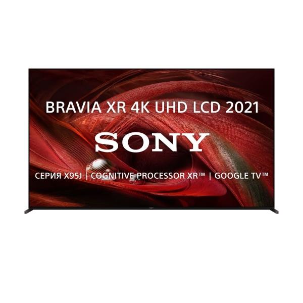 Sony XR85X95J