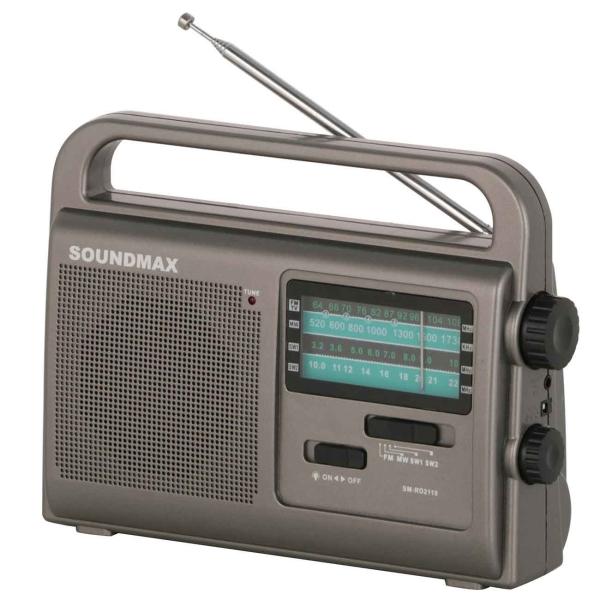 Soundmax SM-RD2110 серого цвета