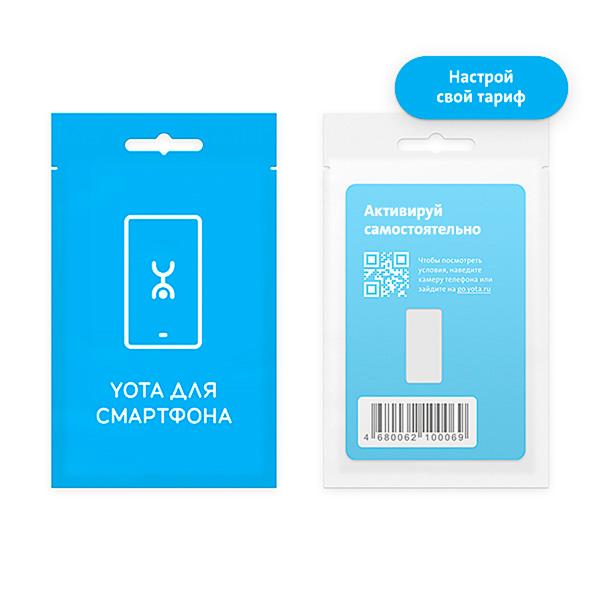 SIM-карта YOTA — с саморегистрацией для смартфона