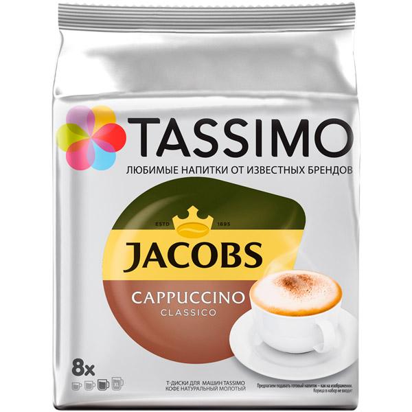 Кофе в капсулах Tassimo Капучино Классико 8 шт