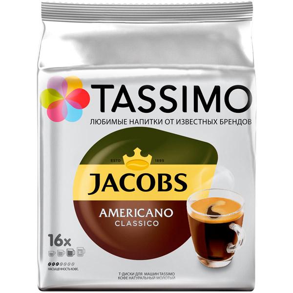 Кофе в капсулах Tassimo Американо Классико 16 шт