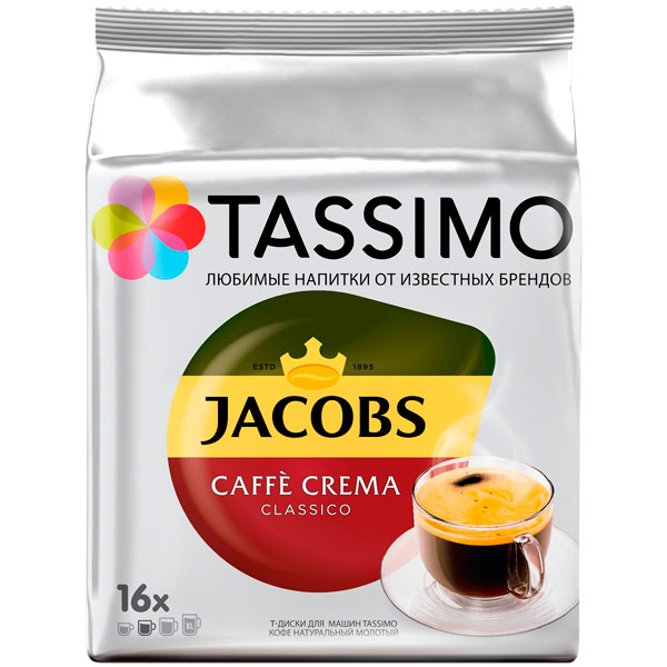 Кофе в капсулах Tassimo Jacobs Кафе Крема Классик 16 шт