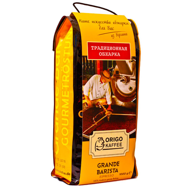 ORIGO Kaffee, Кофе в зернах, Grand Barista Espresso 1000гр.