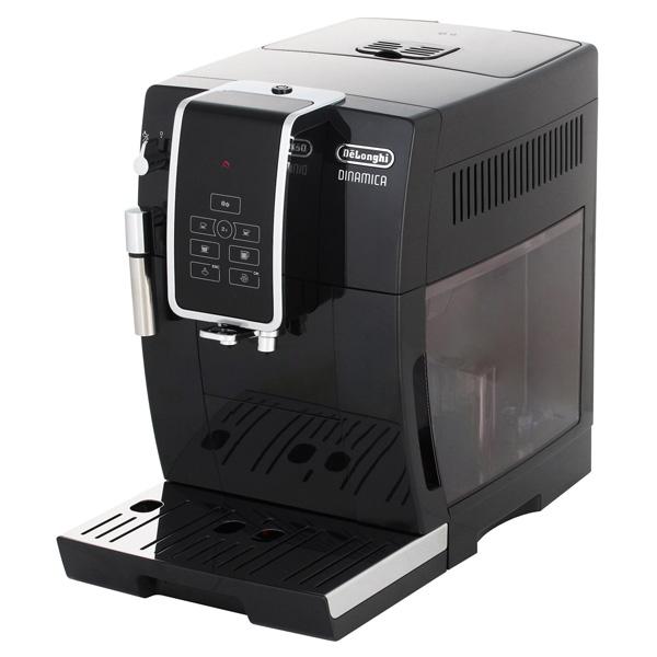 Кофемашина De Longhi ECAM350.15.B de longhi ecam 22 110 b