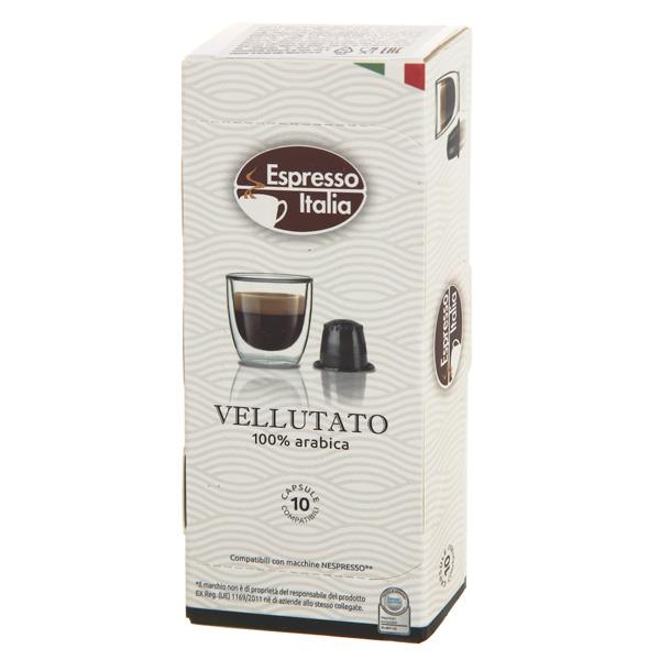 Кофе в капсулах Espresso Italia Vellutato 10 шт