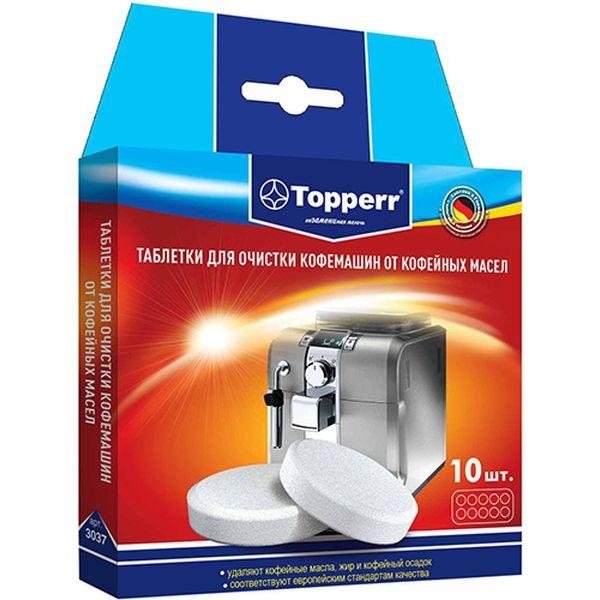 Чистящее средство для кофемашины Topperr