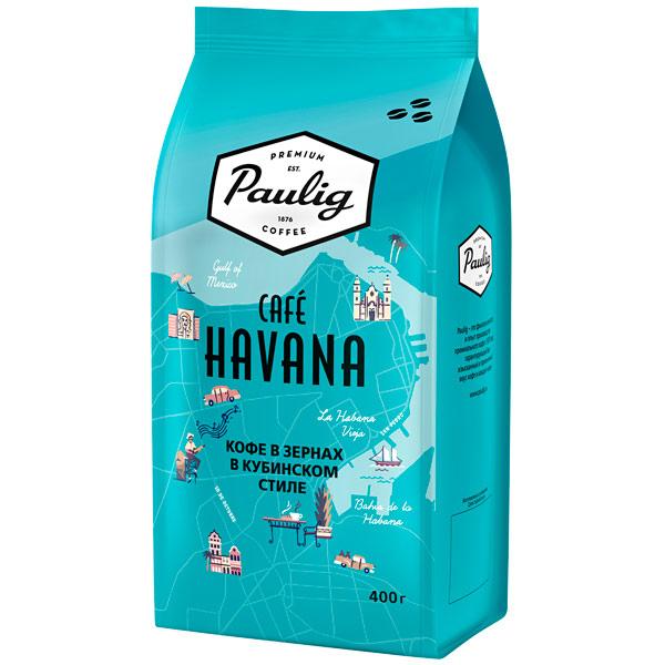 Кофе в зернах Paulig City Coffees Cafe Havana bean 400g