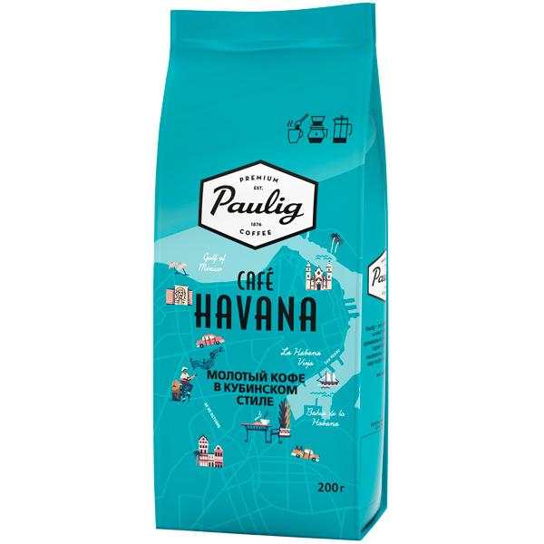 Кофе молотый Paulig City Coffees Cafe Havana ground 200g