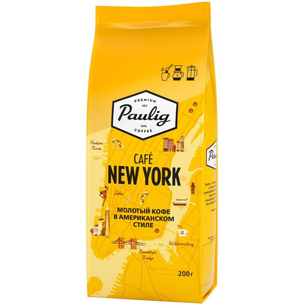 Кофе молотый Paulig City Coffees Cafe New York ground 200g