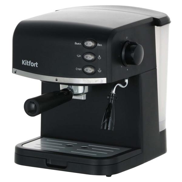 Кофеварка рожкового типа Kitfort КТ-718