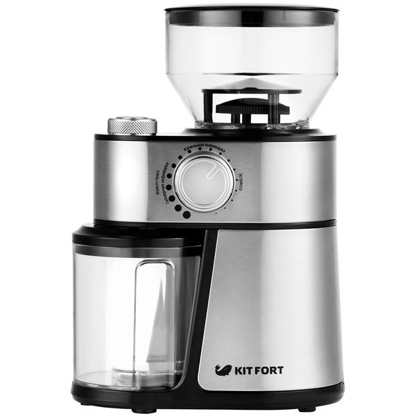 Кофемолка Kitfort — КТ-717
