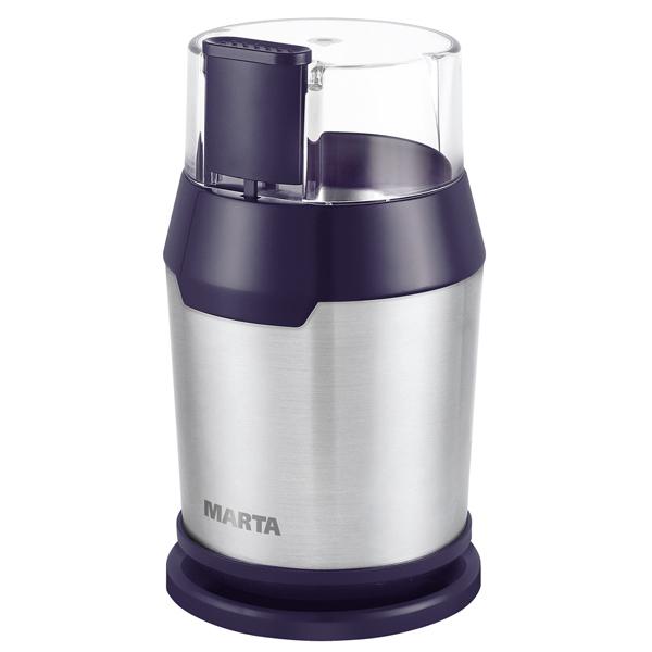 Кофемолка Marta MT-2168 темный топаз