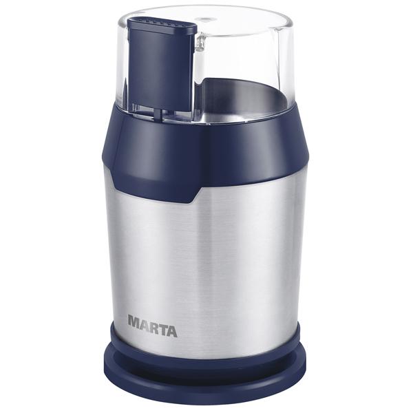 Кофемолка Marta MT-2168 синий сапфир