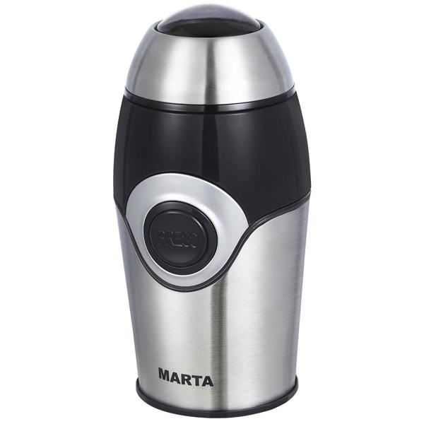 Кофемолка Marta MT-2169 Black Pearl