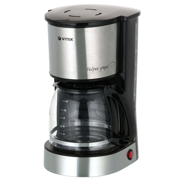 Кофеварка капельного типа Vitek VT-1529