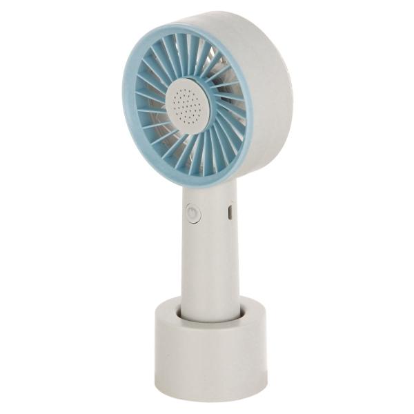Вентилятор настольный Rombica Rombica FLOW Handy Fan I White(R2D2-005)