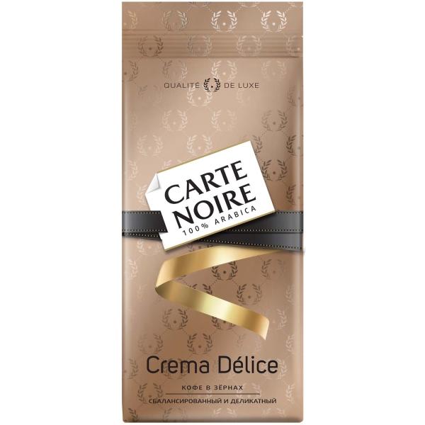 Кофе в зернах Carte Noire Crema Delice 230г