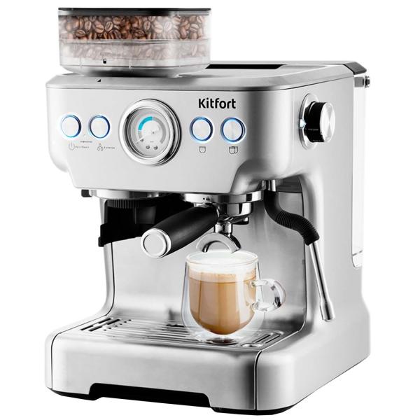 Кофеварка рожкового типа Kitfort