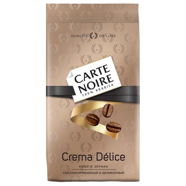 Кофе в зернах Carte Noire Crema Delice 800г черного цвета