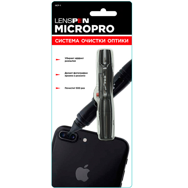 Чистящее средство для фотоаппарата Lenspen MicroPro MCP-1