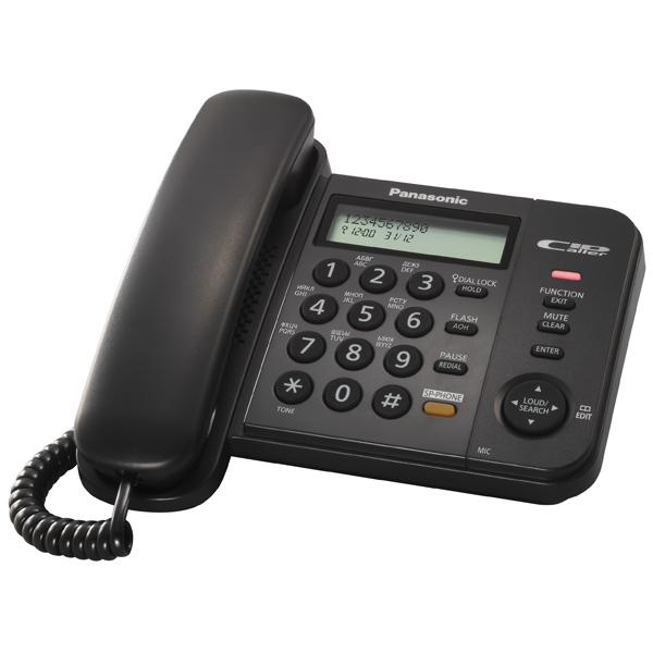 Телефон проводной Panasonic KX-TS2358 RU-B
