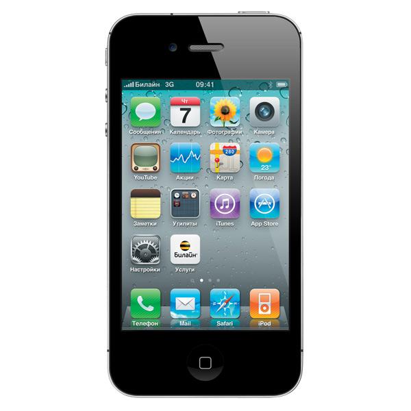 4s 16 gb iphone