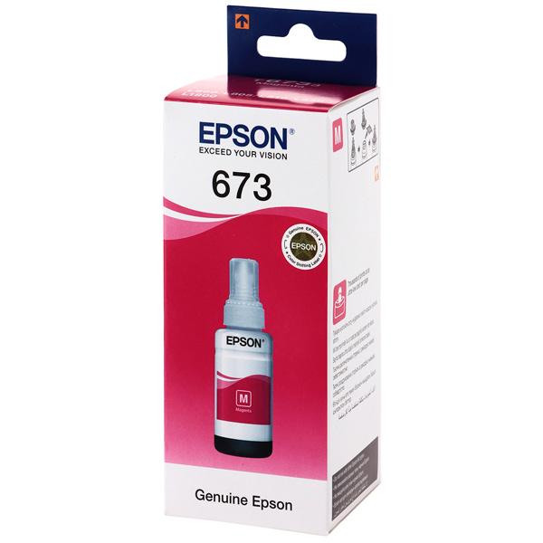 Картридж для струйного принтера Epson C13T67334A картридж epson t009402 для epson st photo 900 1270 1290 color 2 pack