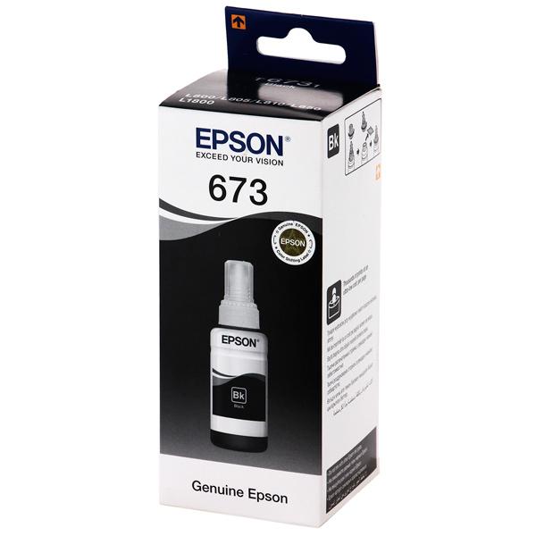 Чернила для принтера Epson — C13T67314A